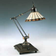 Pueblo LED Desk Lamp