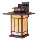 Kennebec Lantern Large