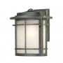 Galen Medium Wall Lantern