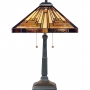 Stephen Table Lamp