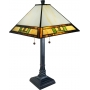 Mission T Table Lamp